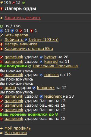 Взломать Игру Зомби Мания В Одноклассниках